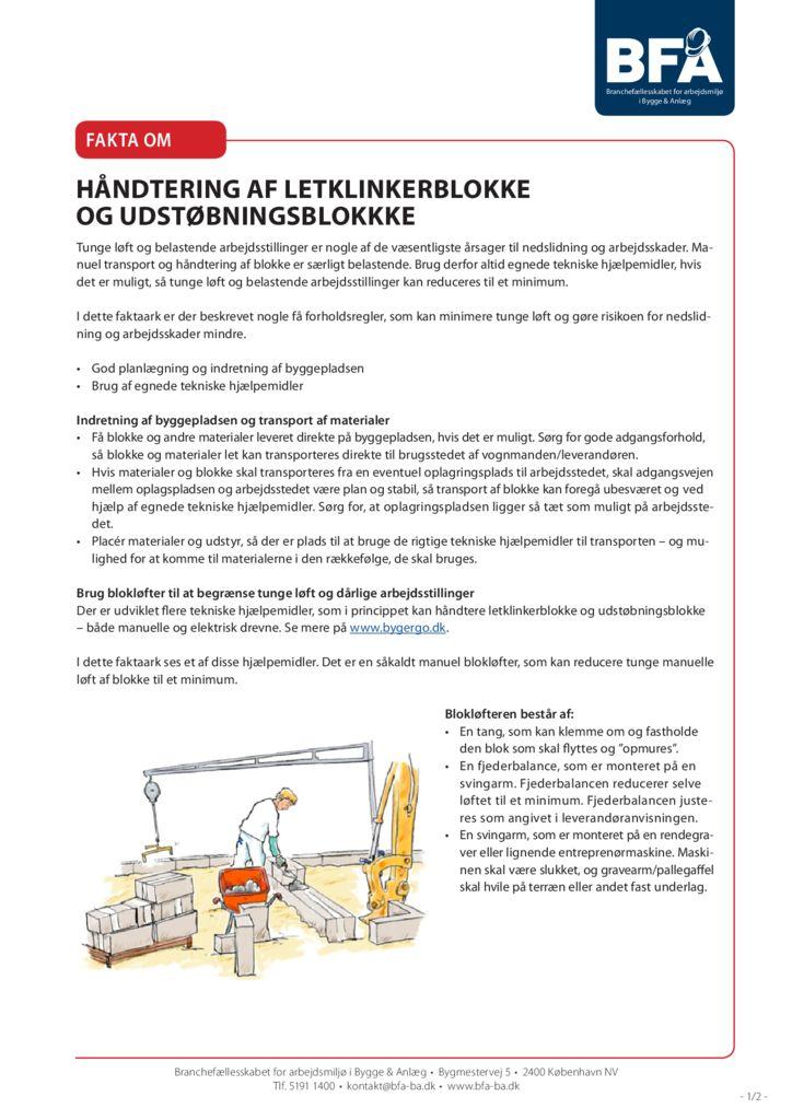 thumbnail of haandtering-af-letklinkerblokke-og-udstoebningsblokke-print